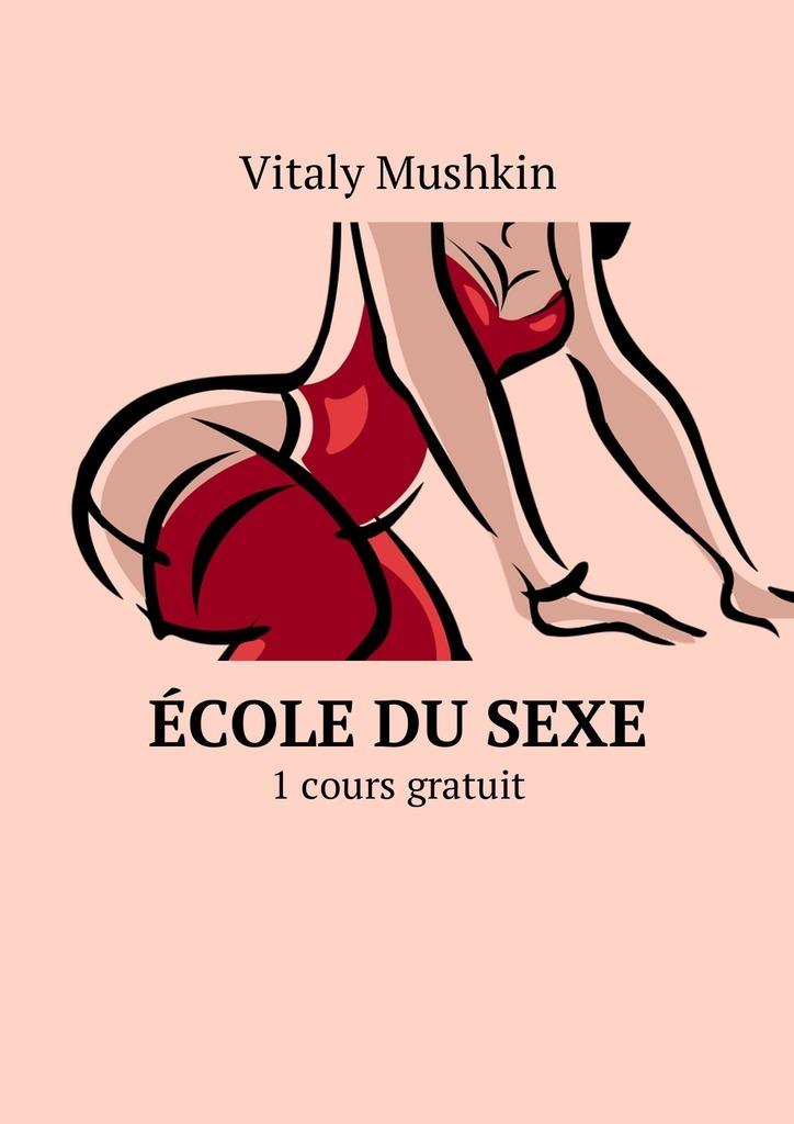 Vitaly Mushkin École du sexe. 1 cours gratuit vitaly mushkin sexe du président – 2 membre sans réserve
