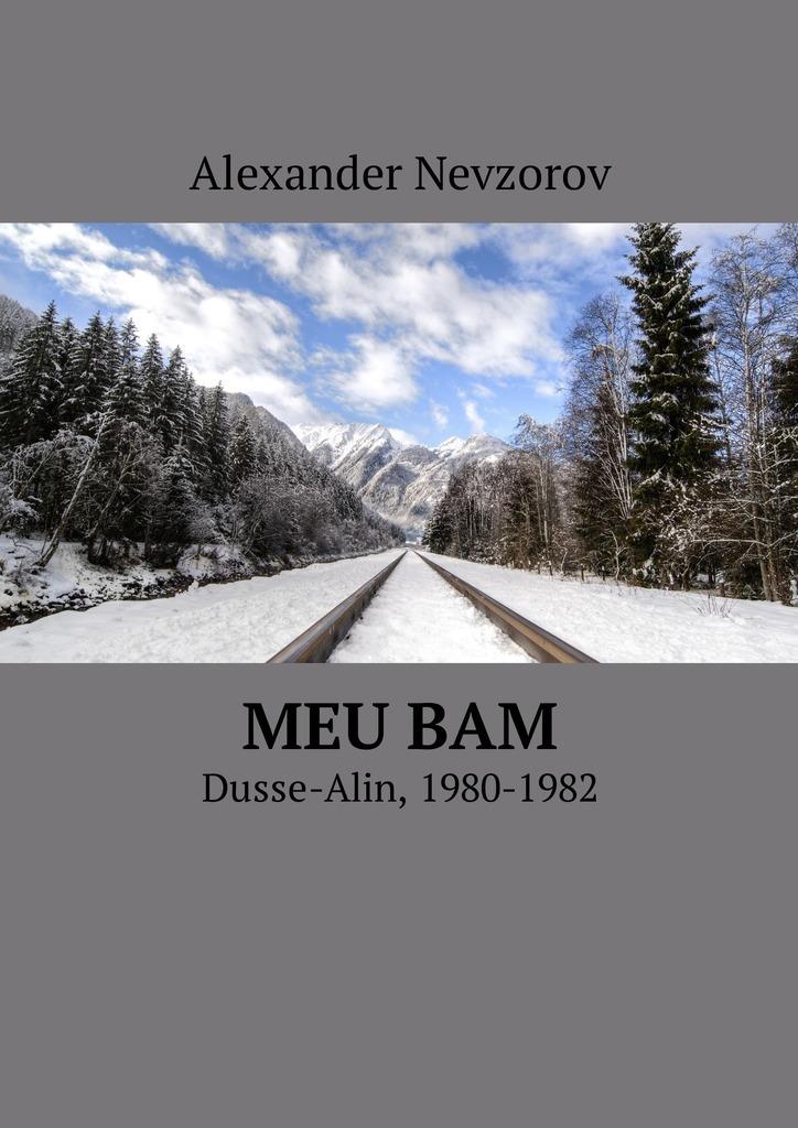 где купить Alexander Nevzorov Meu BAM. Dusse-Alin, 1980-1982 ISBN: 9785449038845 по лучшей цене