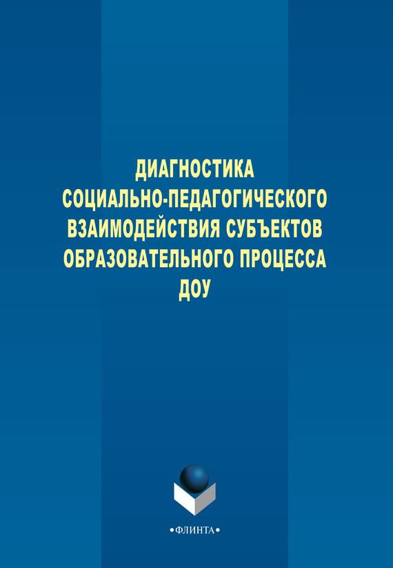 В. И. Турченко бесплатно