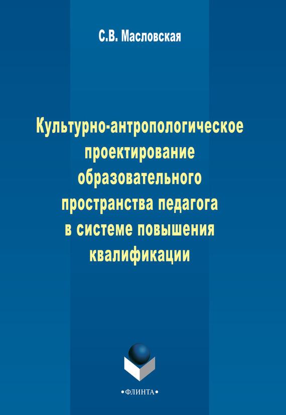 Шикарная заставка для романа 34/59/36/34593622.bin.dir/34593622.cover.jpg обложка