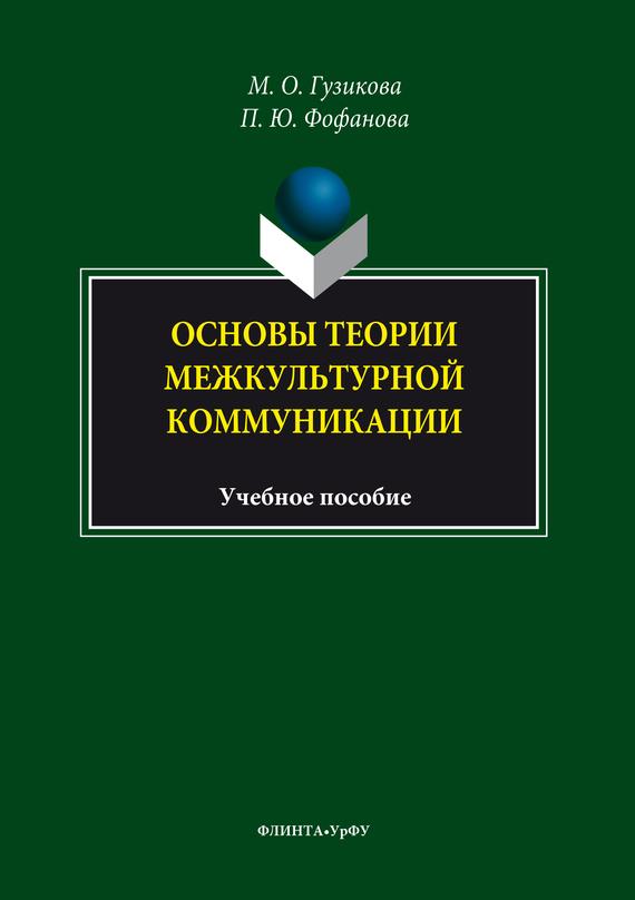 Open Source Jahrbuch
