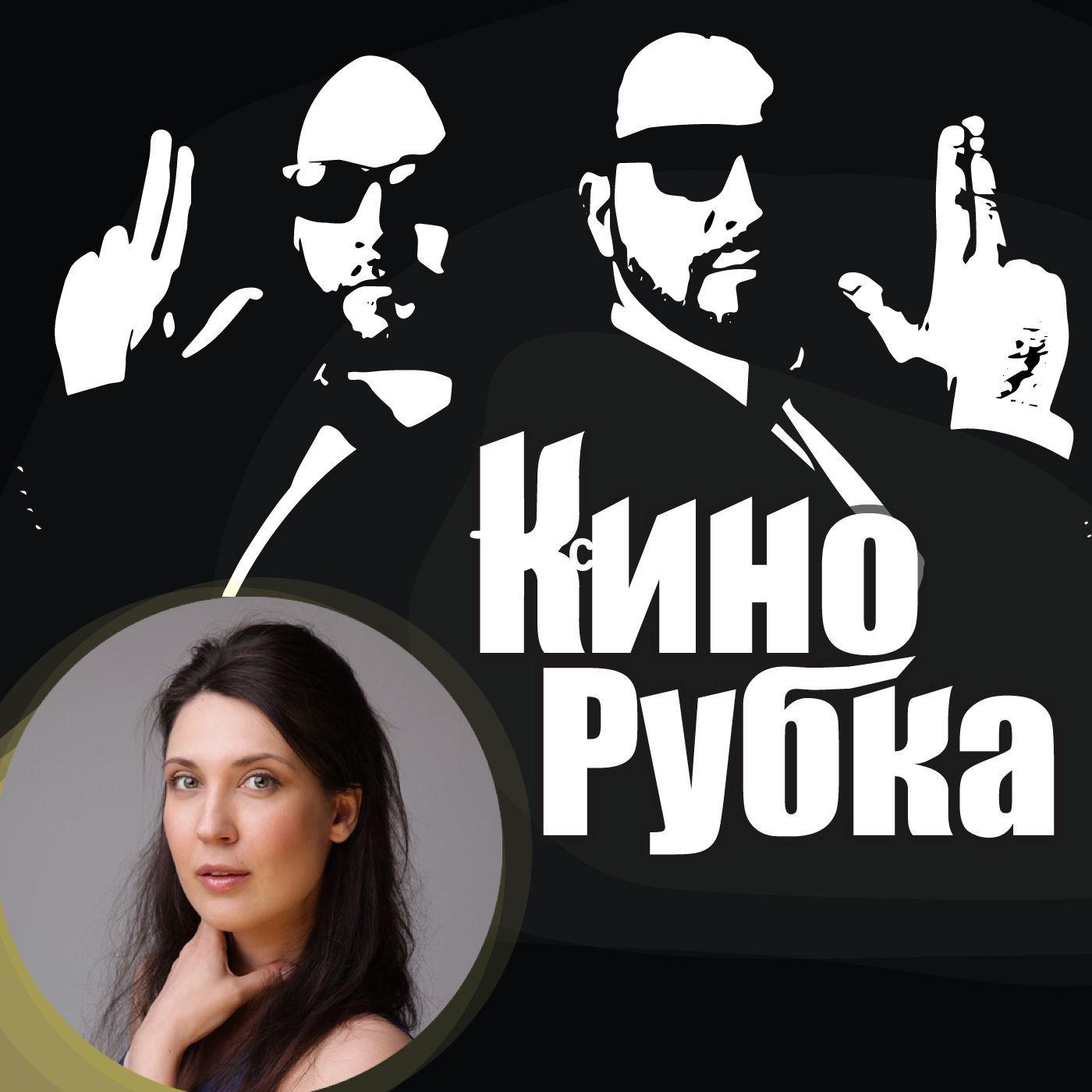 Актриса театра и кино Юлия Акимова