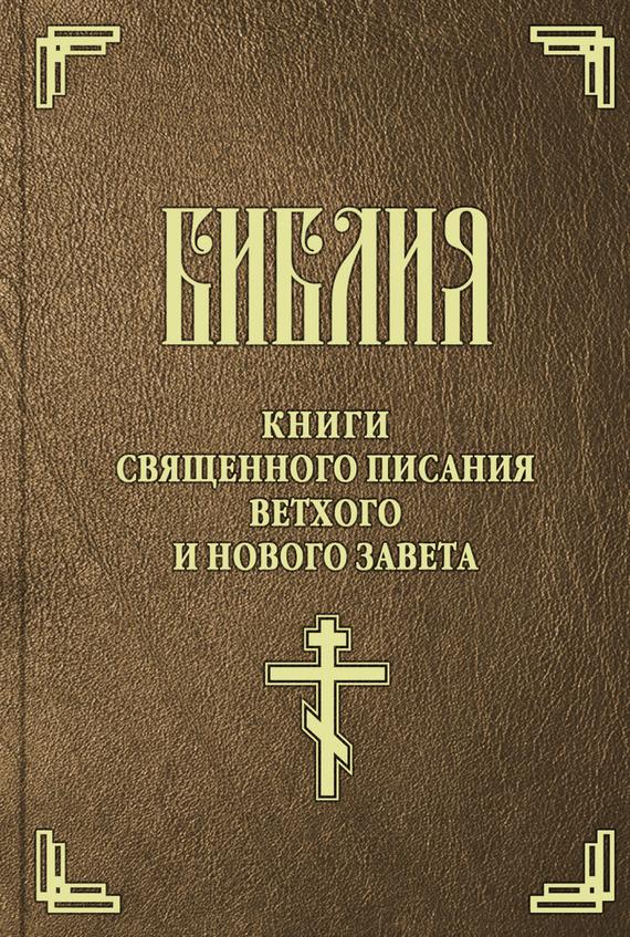 Наконец-то подержать книгу в руках 34/80/38/34803814.bin.dir/34803814.cover.jpg обложка