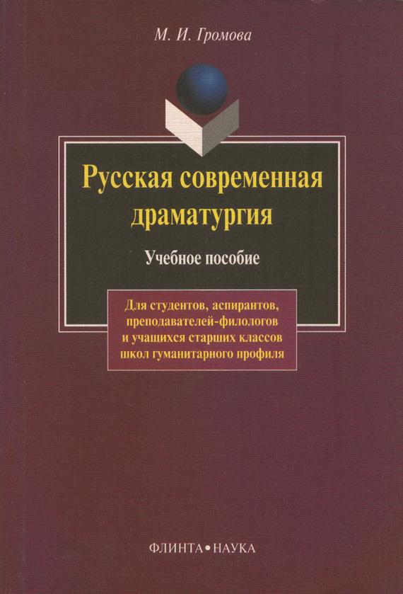 Наконец-то подержать книгу в руках 34/80/65/34806575.bin.dir/34806575.cover.jpg обложка