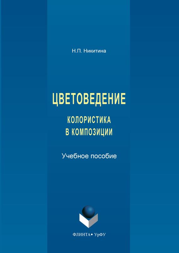 Наконец-то подержать книгу в руках 34/81/18/34811896.bin.dir/34811896.cover.jpg обложка