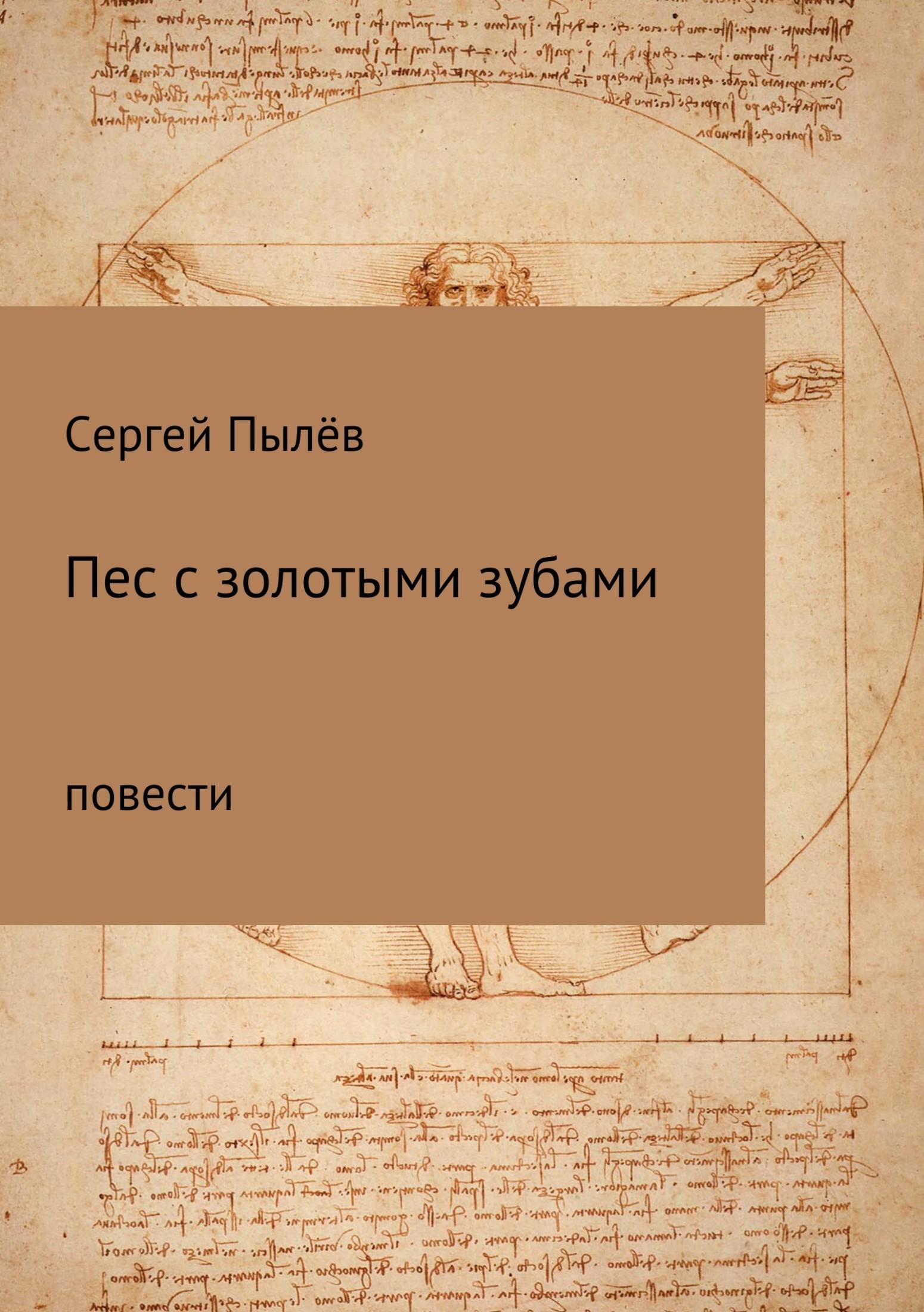 Наконец-то подержать книгу в руках 34/81/63/34816318.bin.dir/34816318.cover.jpg обложка