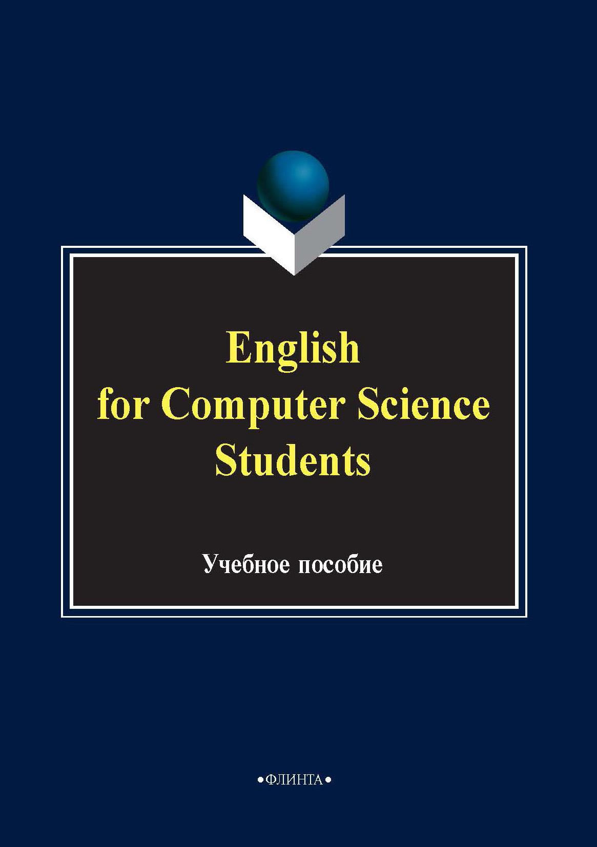 Отсутствует English for computer science students. Учебное пособие pierre audibert mathematics for informatics and computer science