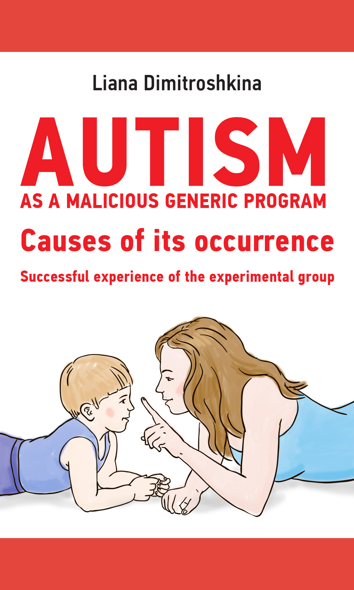 Лиана Димитрошкина - Autism as a malicious generic program. Causes of its occurrence. Successful experience of the experimental group