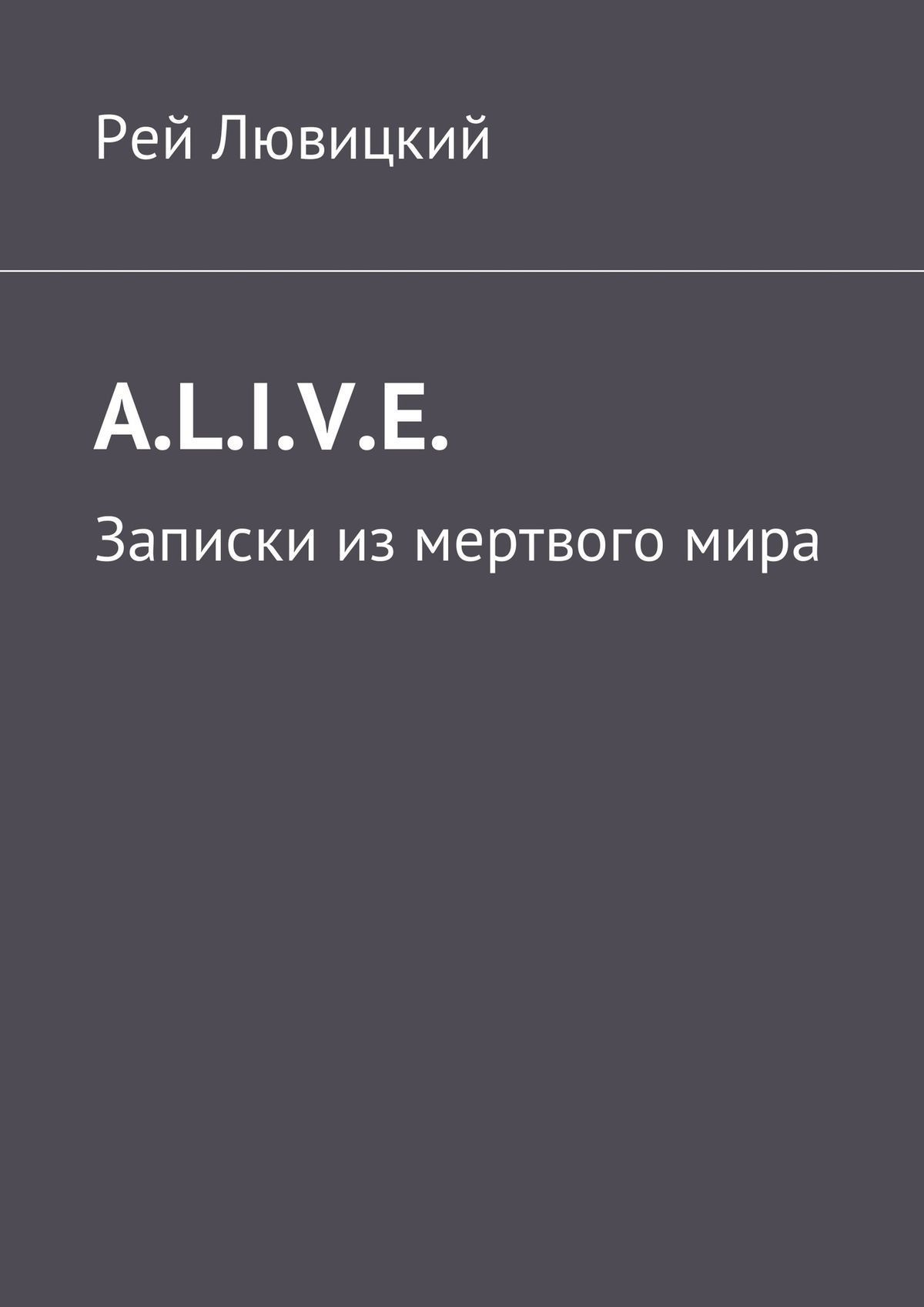 A.L.I.V.E.