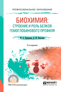 Дина Максимовна Никулина бесплатно