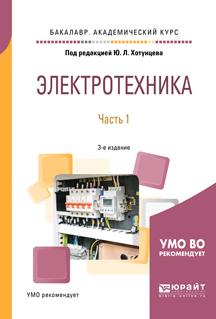 Александр Михайлович Ложкин бесплатно