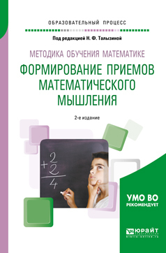 Наконец-то подержать книгу в руках 34/83/83/34838351.bin.dir/34838351.cover.jpg обложка