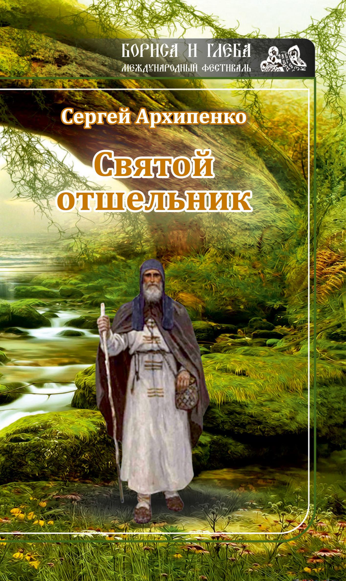 Наконец-то подержать книгу в руках 34/84/05/34840537.bin.dir/34840537.cover.jpg обложка