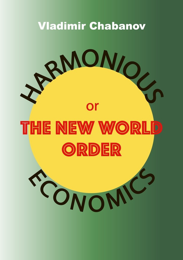 Vladimir Emelyanovich Chabanov Harmonious Economics or The New World Order an introduction to behavioral economics