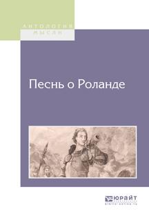 Дмитрий Евгеньевич Михальчи бесплатно