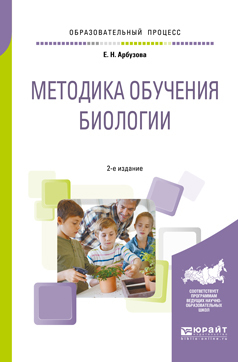 Елена Николаевна Арбузова бесплатно