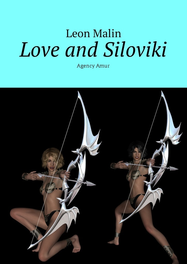Leon Malin Love and Siloviki. Agency Amur