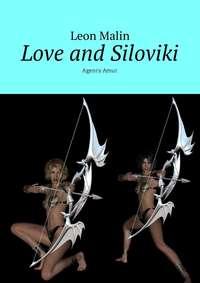 Leon Malin - Love and Siloviki. Agency Amur