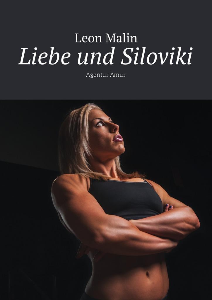 Leon Malin Liebe und Siloviki. Agentur Amur leon malin eine braut wählen agenturamur