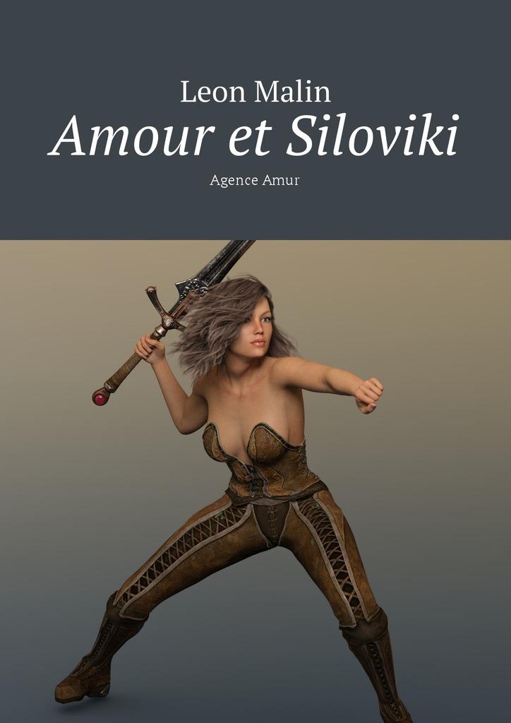 Leon Malin Amour et Siloviki. Agence Amur lacywear s 1 nez
