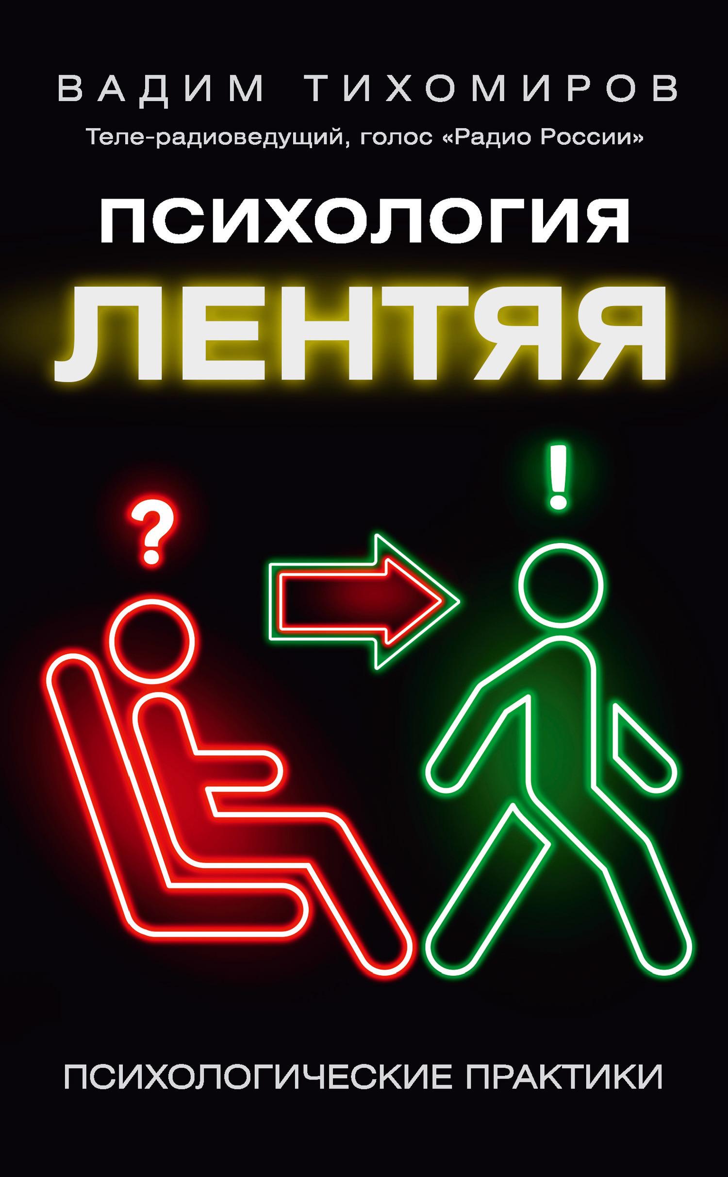 Вадим Тихомиров бесплатно