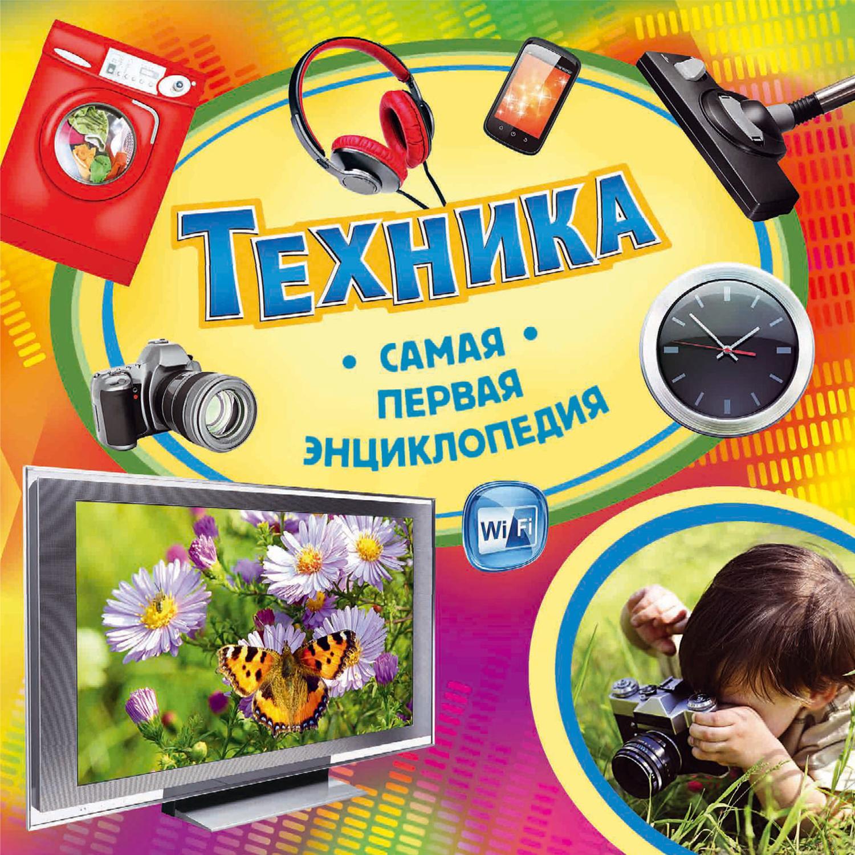 Светлана Шумеева Техника консультирование родителей в детском саду возрастные особенности детей