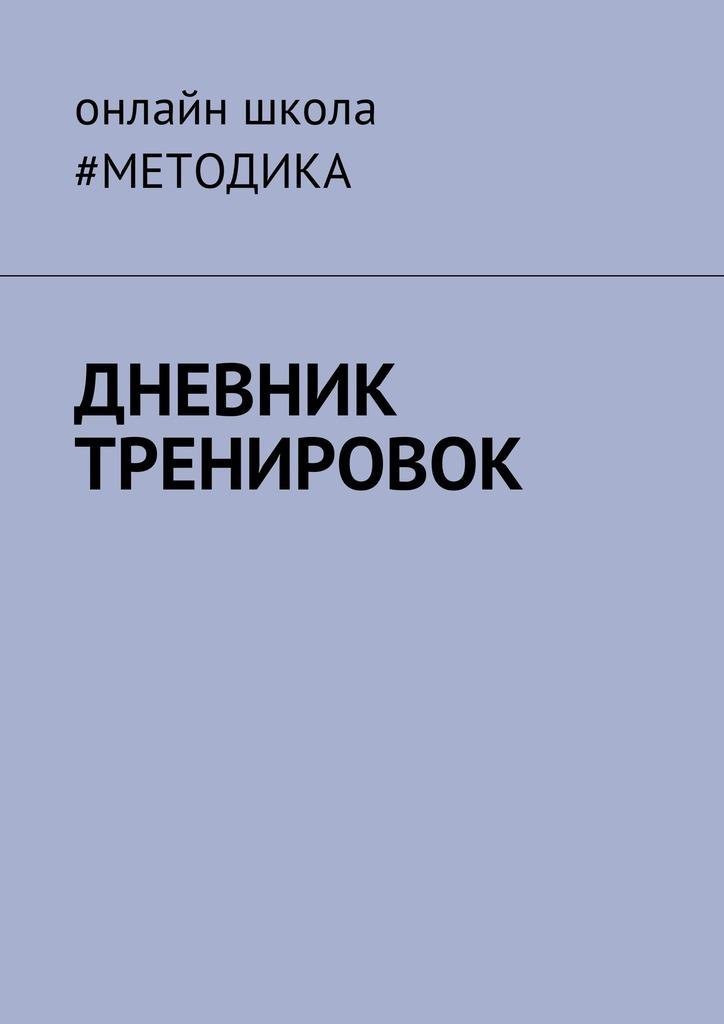 Антон Константинович Несветаев бесплатно