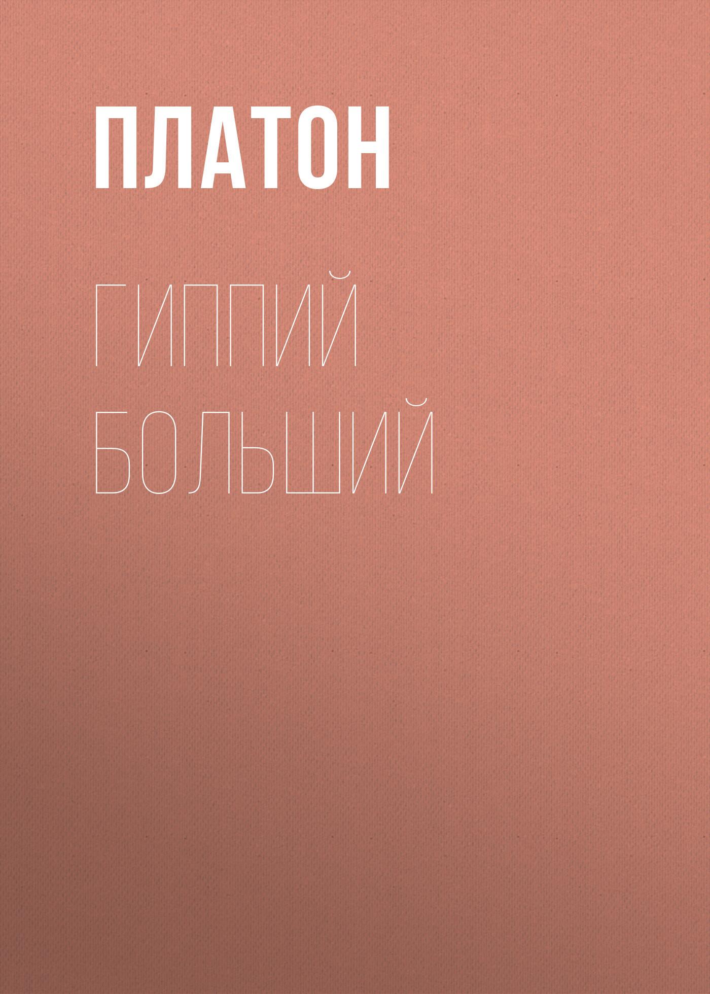 Возьмем книгу в руки 35/12/20/35122006.bin.dir/35122006.cover.jpg обложка