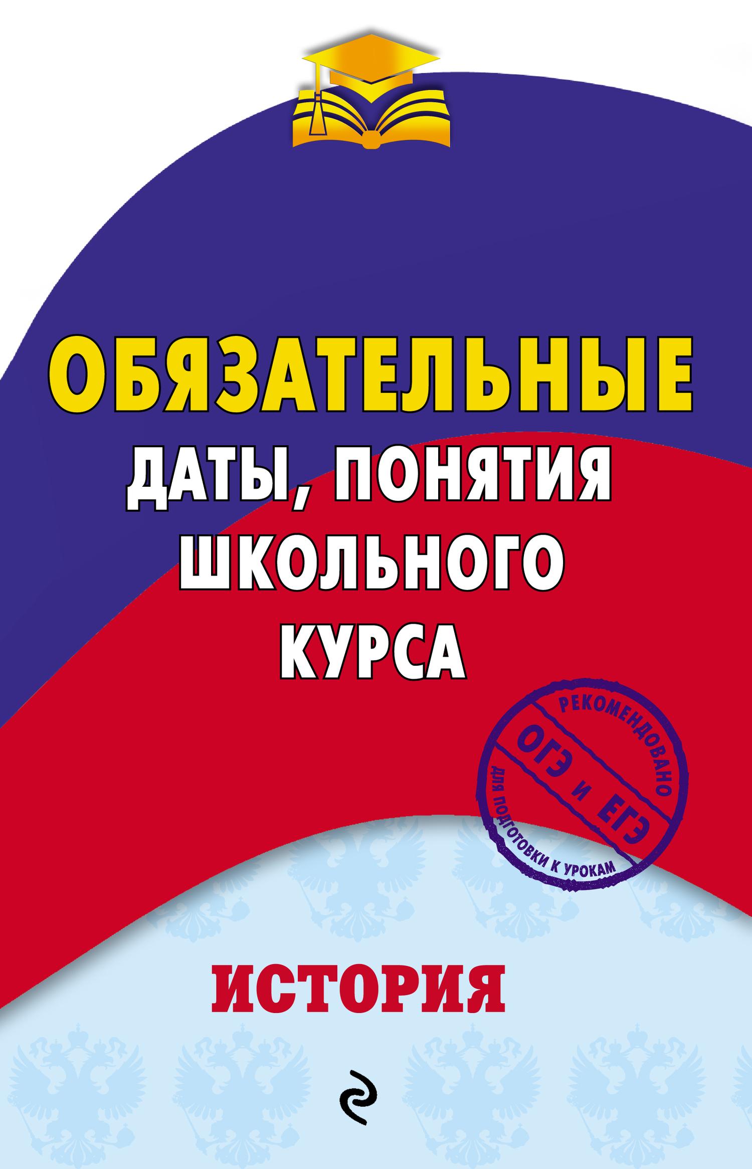 Геннадий Воловичков бесплатно