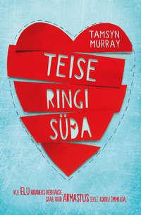 Tamsyn Murray - Teise ringi s?da