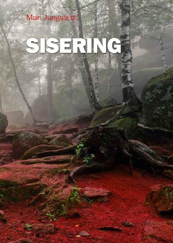 Sisering/