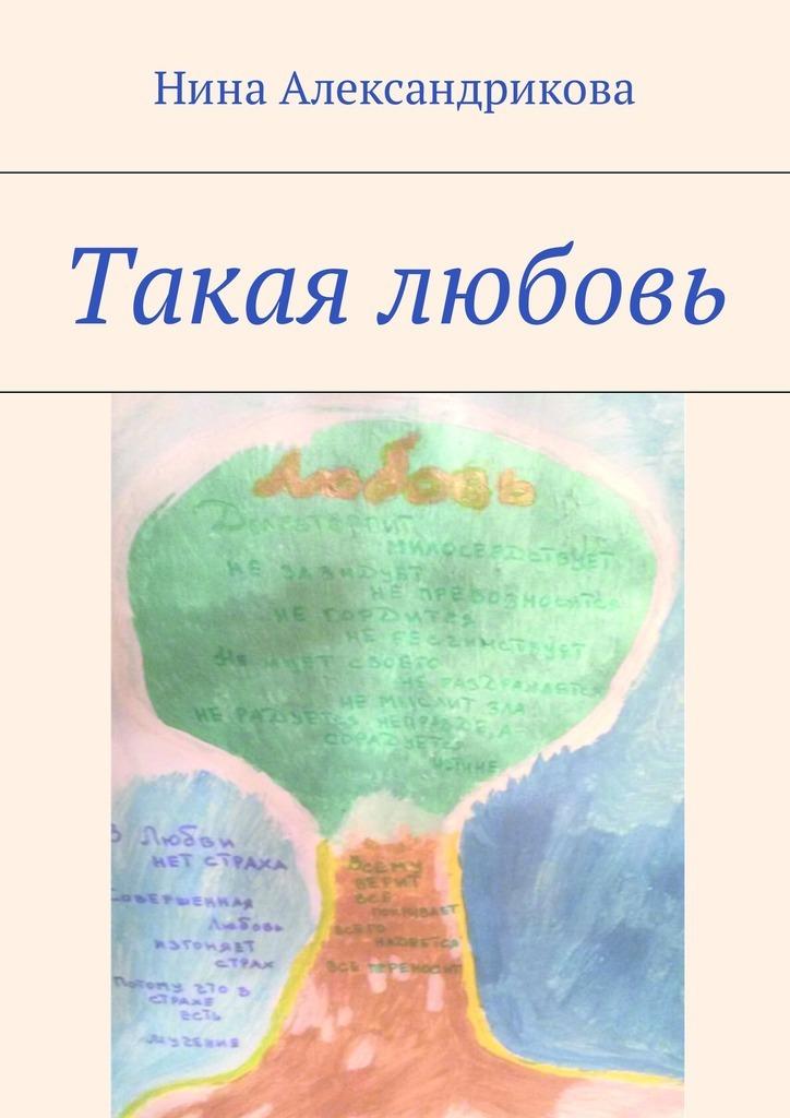 Неторопливо полистаем страницы 35/53/21/35532128.bin.dir/35532128.cover.jpg читаем