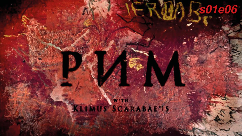 Дмитрий Goblin Пучков Рим с Климусом Скарабеусом - первый сезон, шестая серия Эгерия