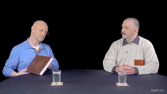 Дмитрий Goblin Пучков Клим Жуков о книге про средневековый Крым
