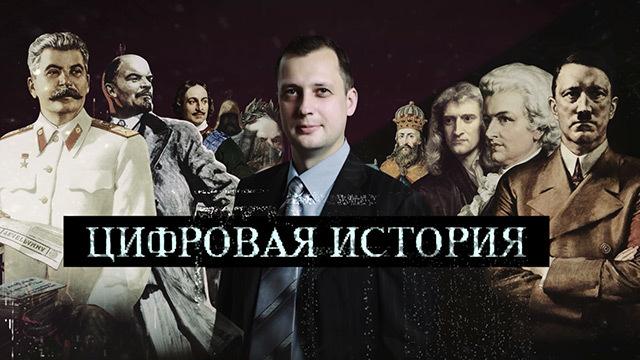Дмитрий Goblin Пучков 5 мифов, оправдывающих Гитлера дмитрий goblin пучков голозадая баба робот закат archeage и расцвет киберспорта в россии