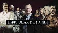 Дмитрий Goblin Пучков - 5 мифов, оправдывающих Гитлера