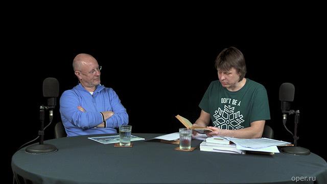 Дмитрий Goblin Пучков Павел Перец о первом покушении на царя