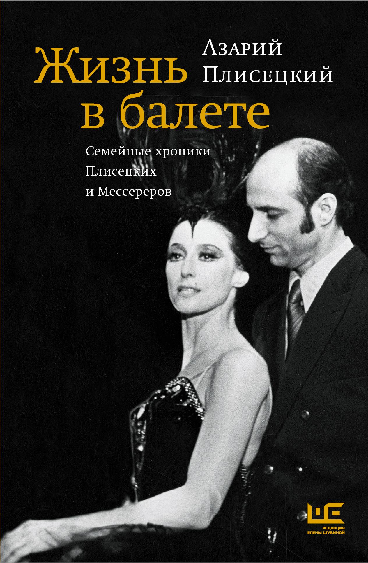 Шикарная заставка для романа 35/54/31/35543197.bin.dir/35543197.cover.jpg обложка