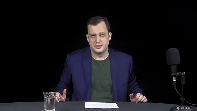 Дмитрий Goblin Пучков Егор Яковлев о мистификациях по политическим мотивам