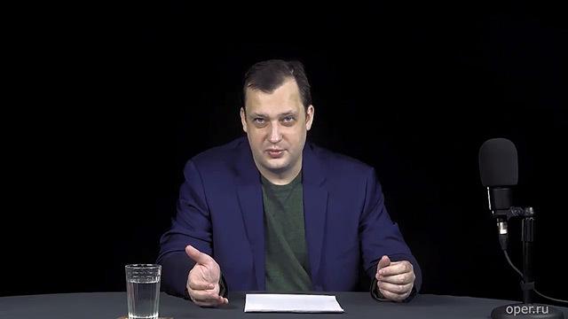 Дмитрий Goblin Пучков Егор Яковлев о фальшивках в годы перестройки