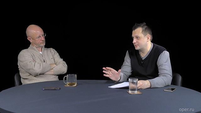 Дмитрий Goblin Пучков Егор Яковлев о событиях перед Октябрьской революцией
