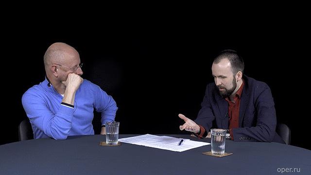 Дмитрий Goblin Пучков Андрей Песоцкий о приватизации
