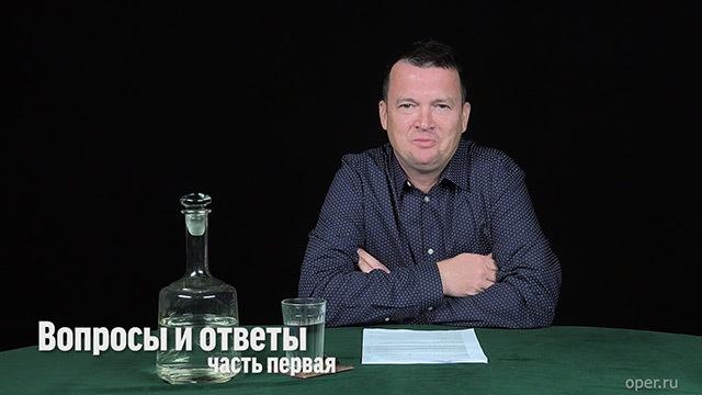 Дмитрий Goblin Пучков Американская полиция: Михаил отвечает на вопросы, часть 1 цена