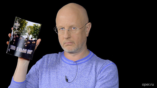 Дмитрий Goblin Пучков Сергий Алиев о православии 808nm 3nm 5w c mount infrared ir laser diode w fac