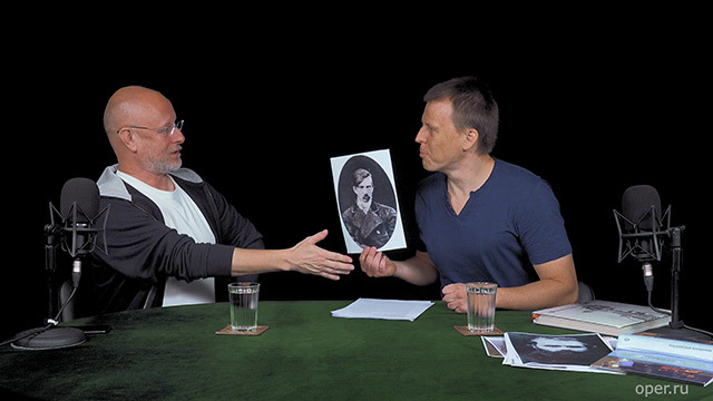 Дмитрий Goblin Пучков Павел Перец о покушении Соловьева на Александра II цена 2017