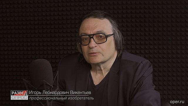 Дмитрий Goblin Пучков Игорь Викентьев про креатив XXI века игорь атаманенко кгб последний аргумент