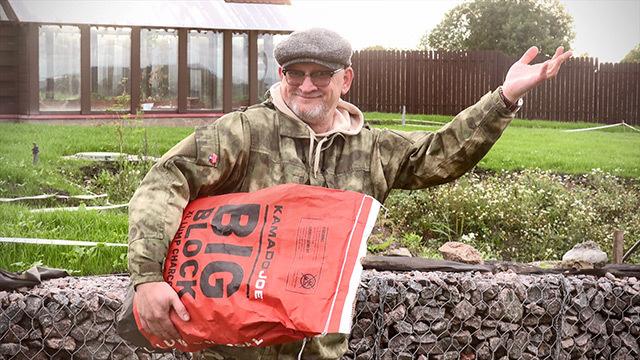 Дмитрий Goblin Пучков Kamado Joe: Уголь Big Block цена 2017