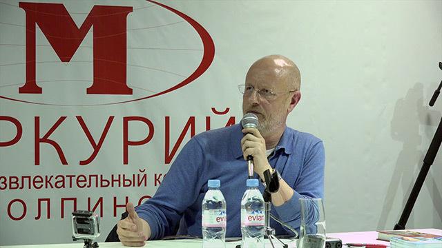 Дмитрий Goblin Пучков Презентация нового издания книги Записки сантехника о кино