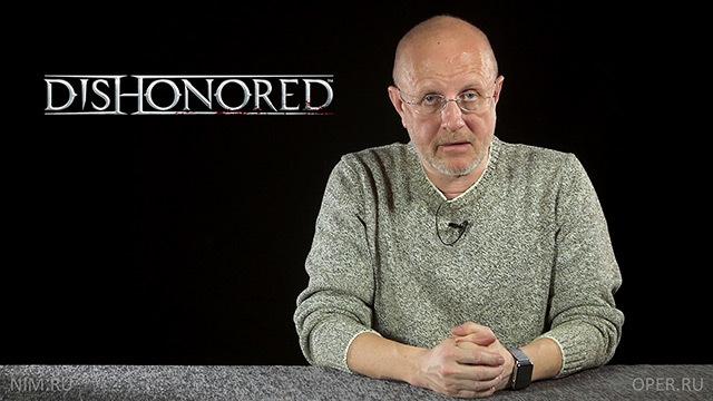 Дмитрий Goblin Пучков Dishonored 2 – подъем с переворотом поло print bar dishonored 2