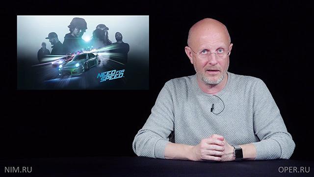 Дмитрий Goblin Пучков Жажда скорости, Battlefield на колёсах и автомобильная эротика